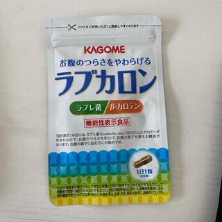 カゴメ(KAGOME)の※最安値※  カゴメ ラブカロン 1ヶ月分(ダイエット食品)