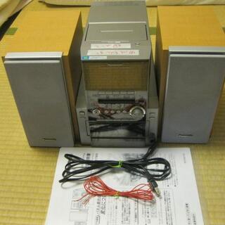 パナソニック(Panasonic)の値引ミニコンポ SC-PM57MD  5CDオートチェンジャー MD不調ジャンク(その他)