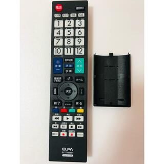 エルパ(ELPA)のELPA   RC-TV009SH  SHARP用TVリモコン(その他)