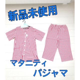 ニシマツヤ(西松屋)の夏用マタニティパジャマ(西松屋)(マタニティパジャマ)