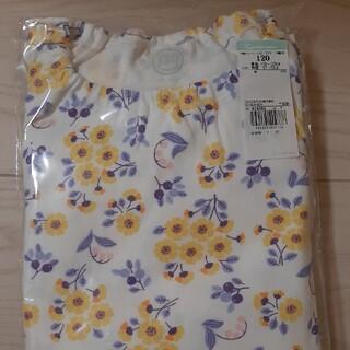 コンビミニ(Combi mini)のコンビミニ 半袖パジャマ(パジャマ)