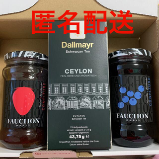 タカシマヤ(髙島屋)の【FAUCHION】フォション 紅茶・ジャムセット (缶詰/瓶詰)