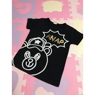アナップキッズ(ANAP Kids)のアナップ Tシャツ(Tシャツ/カットソー)