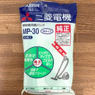ミツビシデンキ(三菱電機)の三菱 掃除機 純正 紙パック(掃除機)