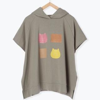 サマンサモスモス(SM2)の【ねこねこ食パン】モノグラムプリントパーカーカーキ(パーカー)