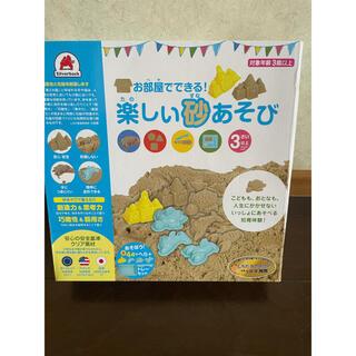 七田式 お砂遊び セット おうち遊び(知育玩具)