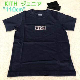 シュプリーム(Supreme)のKITH 《ジュニア・110》(Tシャツ/カットソー)