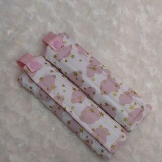 ランドセル肩カバー ゴールドスター柄(ピンク)(外出用品)
