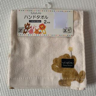 フタフタ(futafuta)の【新品】futafuta くま全身ハンドタオル 2枚組(タオル/バス用品)