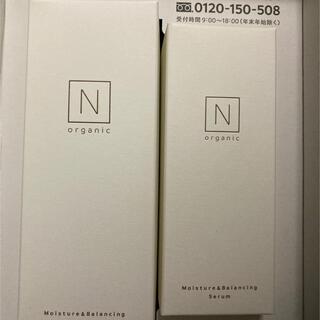 N オーガニック  エヌオーガニック ローション&セラム 新品未開封(化粧水/ローション)
