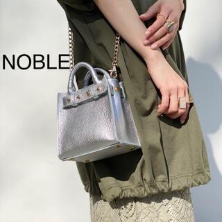 ノーブル(Noble)のタグ付き未使用品★ノーブル BE.★ミニショルダー バック シルバー(ショルダーバッグ)