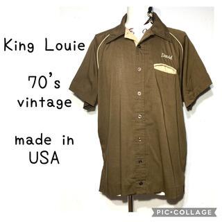 トウヨウエンタープライズ(東洋エンタープライズ)の70年代 アメリカ製 ビンテージ King Louie ボウリング シャツ(シャツ)