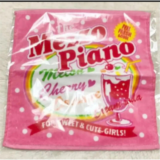 メゾピアノ(mezzo piano)の【メゾピアノ】ハンドタオル ハンカチ(キャラクターグッズ)