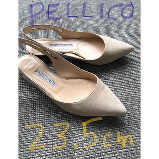 ペリーコ(PELLICO)のPELLCO スエードポインテッドトウ 23.5センチ(ミュール)
