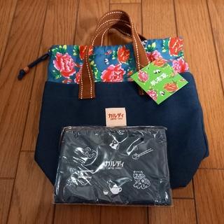 カルディ(KALDI)のカルディ 帆布トートバッグ&ポーチ(紺色)(トートバッグ)