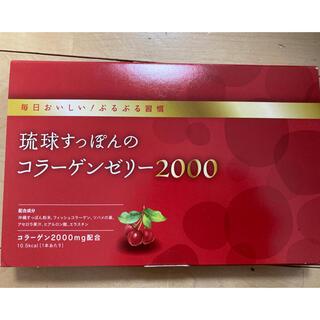 琉球すっぽん コラーゲンゼリー 1本に2,000m アセロラ味 新品未開封(コラーゲン)