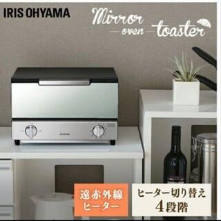 アイリスオーヤマ - 【新品】オーブントースター アイリスオーヤマ