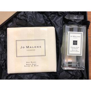 Jo Malone - 35%OFF!ジョーマローン新品2点セットバスオイルバスソープJO MARONE