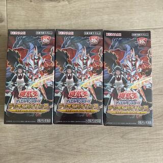 遊戯王 ミスティックファイターズ 3ボックス シュリンク付(Box/デッキ/パック)
