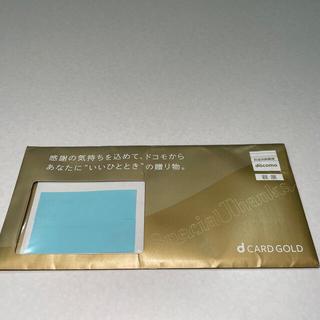 エヌティティドコモ(NTTdocomo)の2022年迄 docomo dカード年間ご利用額特典カタログ 22000円相当(その他)