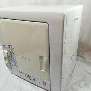 日立 - 送料無料!HITACHI 衣類乾燥機 ピュアホワイト DE-N55FX-W