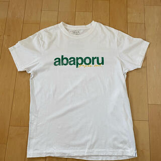 アッシュペーフランス(H.P.FRANCE)のosklen Tシャツ(Tシャツ/カットソー(半袖/袖なし))