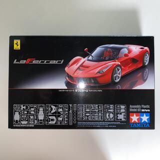 フェラーリ(Ferrari)のラ フェラーリ タミヤ  1/24 プラモデル(模型/プラモデル)