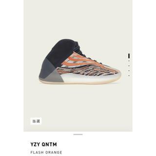 """アディダス(adidas)のYEEZY Quantum """"FLASH ORANGE""""(スニーカー)"""