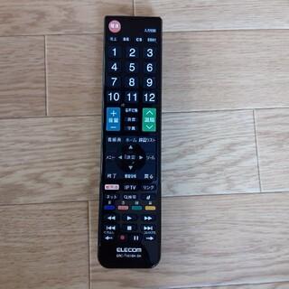 エレコム(ELECOM)のELECOM エレコム テレビリモコン ERC-TV01BK-SH(テレビ)