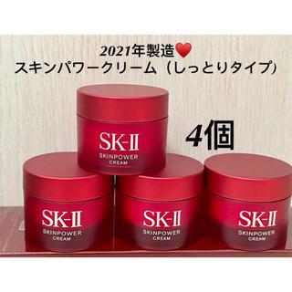 SK-II - 新製品SK-II スキンパワークリーム(美容クリーム) 15g✖4個