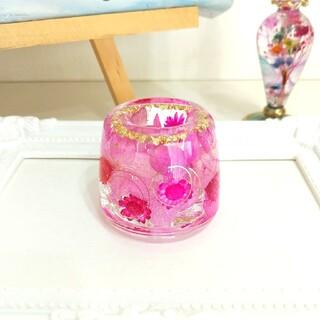 No.275 ピンク系♡固まるハーバリウムペン立て•印鑑立て•歯ブラシスタンド(プリザーブドフラワー)