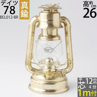 Petromax - 【新品・未使用】デイツ78真鍮 4‐1m R.E.DIETZ社製 NO.78
