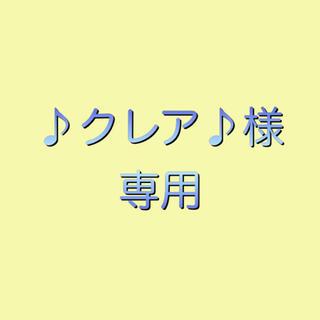 虹 初級&うっせぇわ 初中級&パプリカ 初級&猫 初級(ポピュラー)