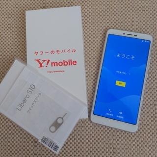 Y!mobile ワイモバイル Libero リベロ S10(スマートフォン本体)