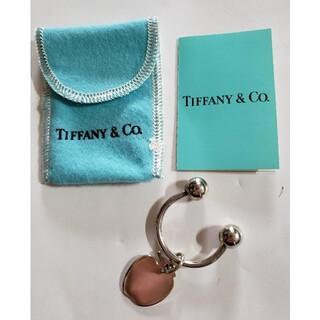 ティファニー(Tiffany & Co.)のティファニーキーリング♡アップル(キーホルダー)
