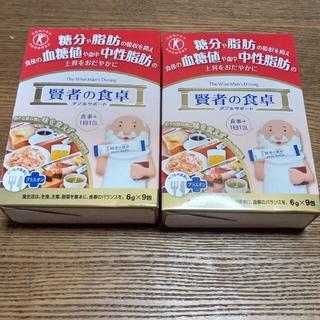 大塚製薬 - 賢者の食卓 ダブルサポート 9包✕2箱