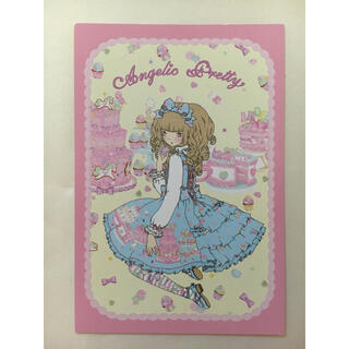 アンジェリックプリティー(Angelic Pretty)のAngelic Pretty 今井キラ シュガーポニー(写真/ポストカード)