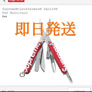 シュプリーム(Supreme)のSupreme®/Leatherman Squirt PS4 Multitool(その他)
