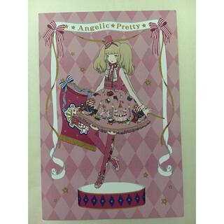 アンジェリックプリティー(Angelic Pretty)のAngelic Pretty 今井キラ ホーリーナイトカーニバル(写真/ポストカード)