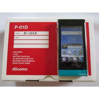 パナソニック(Panasonic)のdocomo PANASONIC P-01D (ターコイズ)(スマートフォン本体)