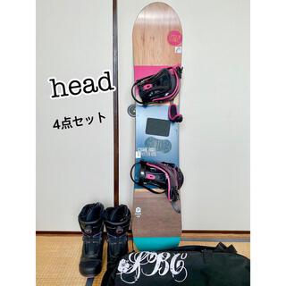 ヘッド(HEAD)の美品!head スノーボード レディース 4点セット 135cm(ボード)