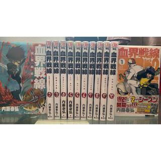 血界戦線全巻セット+α(少年漫画)