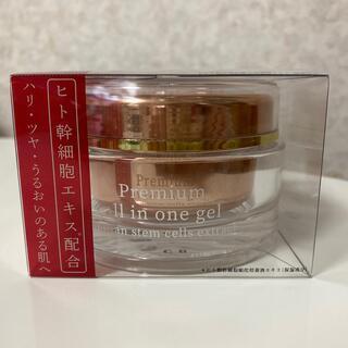 ヒト幹細胞 プレミアム オールインワンゲル 100g(オールインワン化粧品)