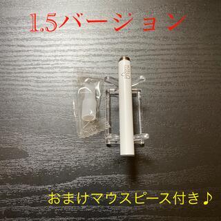 プルームテック(PloomTECH)のP1998番プルームテック 純正 バッテリー1本ホワイト バージョン1.5(タバコグッズ)