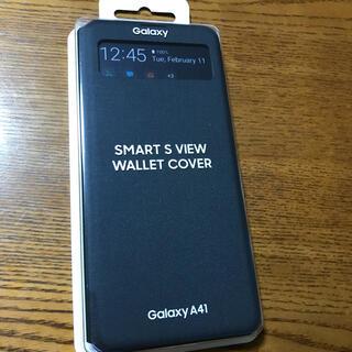 サムスン(SAMSUNG)の【サムスン純正】GalaxyA41 ケース (ブラック)(Androidケース)