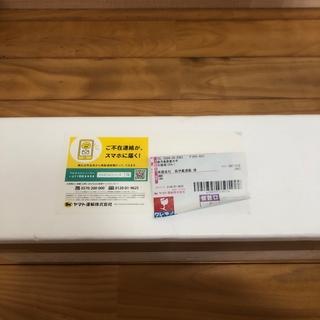 森伊蔵 1800ml  5月到着分   送料込み(焼酎)