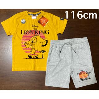 ディズニー(Disney)の日本未発売 ライオンキング 半袖Tシャツ&短パンセット 黄 116cm(パンツ/スパッツ)