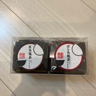 【重慶飯店】黒烏龍茶&ばら烏龍茶(茶)