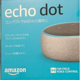 エコー(ECHO)の Echo Dotエコードット スマートスピーカーwith Alexaヘザーグレ(スピーカー)