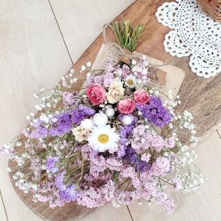 ハイブリッドスターチスと小花の紫ピンク系ドライフラワースワッグ 花束 ブーケ(ドライフラワー)